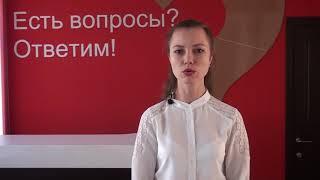 Сюжет от 06.08.2019: Услуги населению в МФЦ «Мои документы»