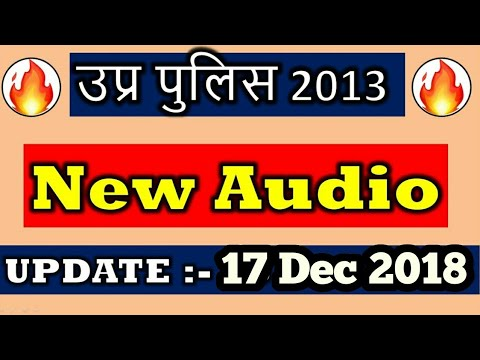 ( Listen Full ) UPP 2013 | New Audio | Important | Like share and subscribe | 16