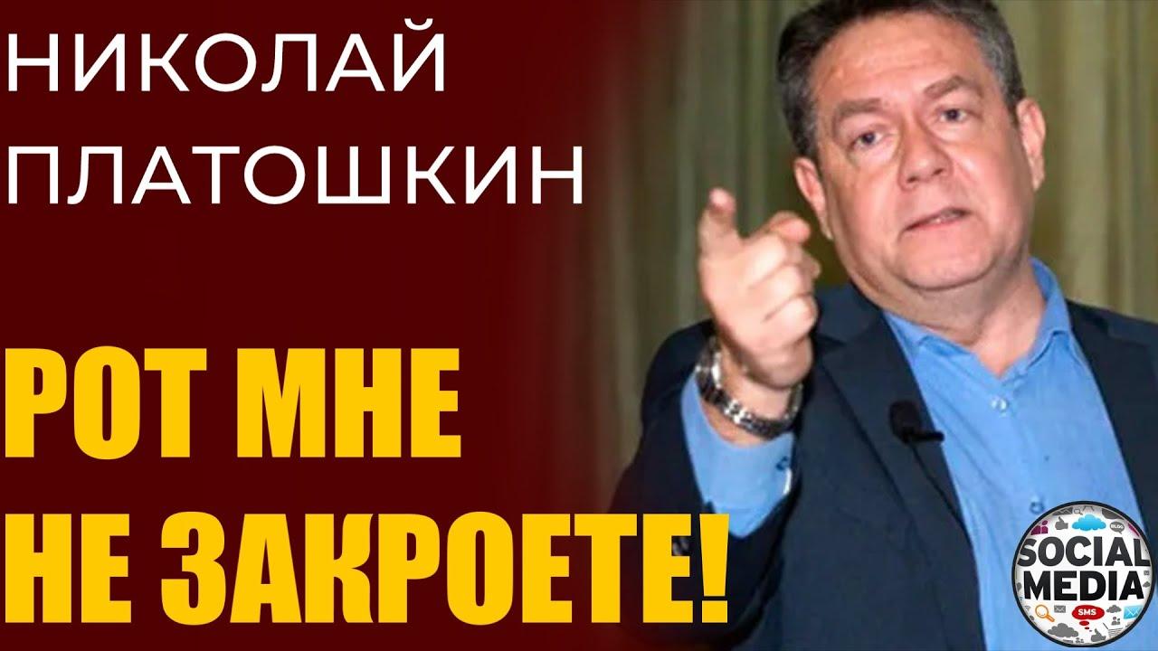 Николай Платошкин - обращение к суду. Искренняя и яркая речь