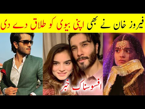 Are Actor Feroze Khan and Alizey Divorced? | Famous Couple Feroze Khan and Alizey Parted Their Ways