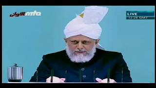 Friday Sermon 3 July 2009 (Urdu)