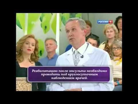 Инсульт: симптомы, первые признаки, что это такое, лечение