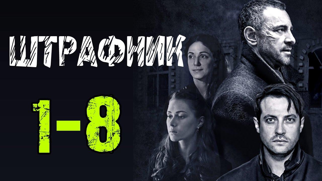 Русские фильмы киностудии клубничка фото 575-445