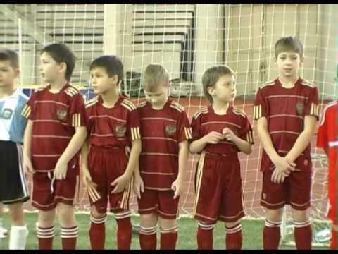 Чемпионат мира по футболу среди детей 2003 г.р., часть1