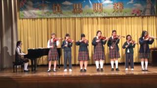 德蘭中學2016 03 violin ensemble