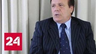 Итальянский врач лечил онкологических больных содой - Россия 24