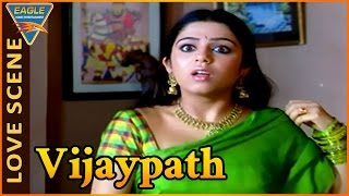 Vijaypath (Allari Pidugu) Movie || Beautiful Love Scene Between Balakrishna & Charmi Kaur