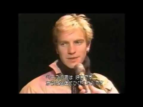 The Police Interview Osaka, 1981