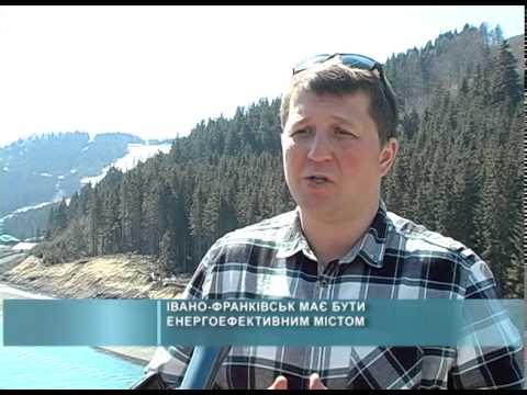 Івано-Франківськ має бути енергоефективним містом