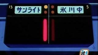 Mila E Shiro Episodio 4 La Prima Partita 2/2