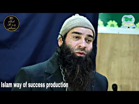 7th Dec 2018 || Jummah khutbah || Knowledgeable || Mushtaq veeri 2018 || Ganderbal || M.veeri 2018