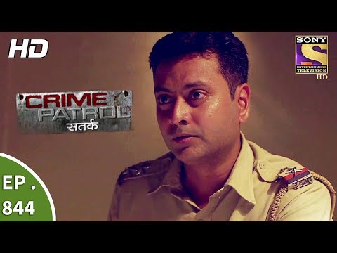 Crime Patrol - क्राइम पेट्रोल सतर्क - Ep 844 - Progeny - 18th August, 2017