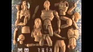 閃靈-共和(失竊千年)