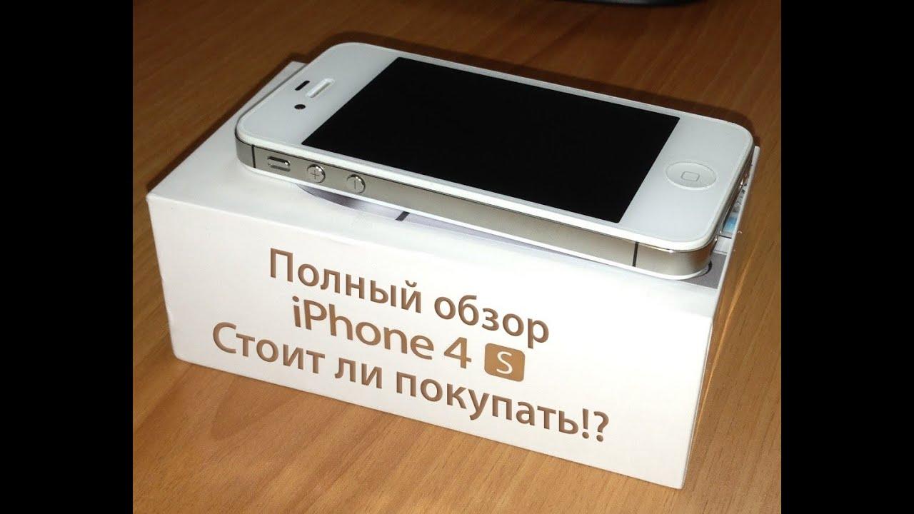 iPhone 6s купить дешево в Москве - YouTube