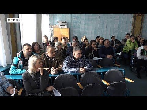 """Gacko: Radnici """"Komusa"""" i Vodovoda i dalje traže svoja prava (06.12.2018.)"""