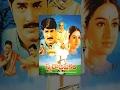 Swarabhishekam - Full Length Telugu Movie || K. Viswanath, Laya || K. Viswanath