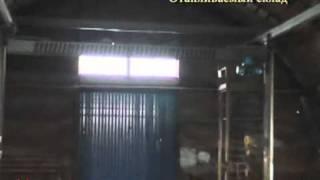 Продажа складской базы 3500 кв.м с жд веткой  в Подольске(, 2010-11-20T12:46:38.000Z)