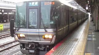 湖西線223系2000番台京都駅発車