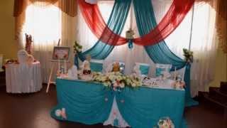 Оформление свадьбы в Кривом Роге, украшение зала,организация свадьбы