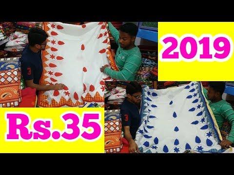 Handloom Saree Manufacturer & Wholesaler In Kolkata