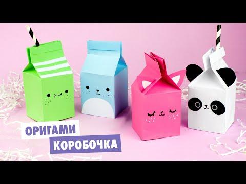 origami-paper-milk-box-|-diy-cute-animals