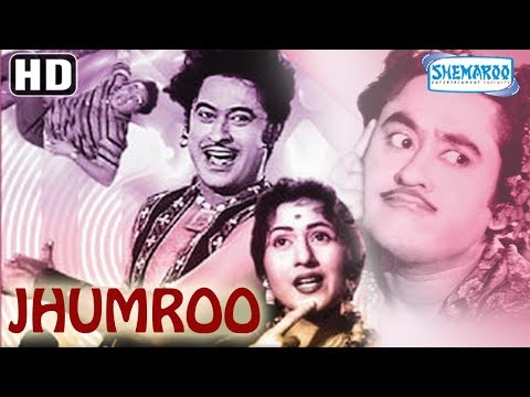 Jhumroo {HD} - Kishore Kumar | Madhubala | Lalita Pawar - Old Hindi Movie -(With Eng Subtitles)