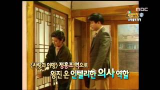 Happy Time, TV Time Travel #06, TV 시간여행 20130414 Videos De Viajes