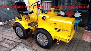Самодельный Трактор К -700а. История Создания Самодельного Трактора В Фотографиях.