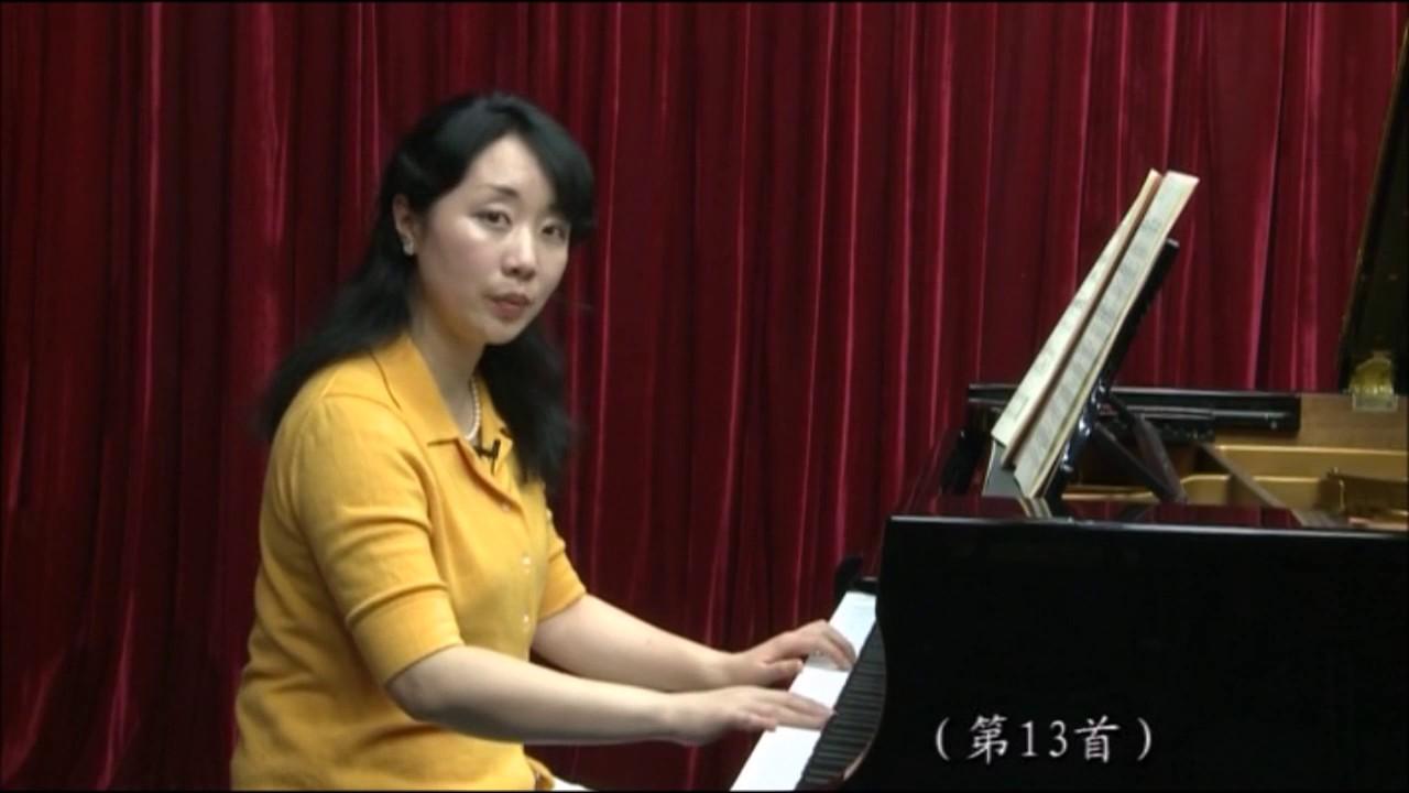 Download Burgmuller Op 100 No 13 Comfort Consolation 安慰