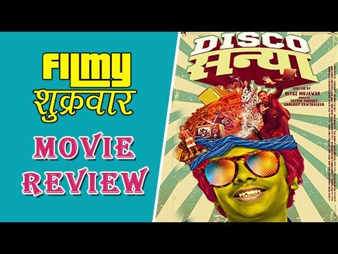 Download Disco Sannya   Marathi Movie Review   Parth Bhalerao, Sanjay Khapre   Latest Marathi Movie 2016