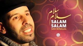 Said Benallal - Khayra el bariya (2) - Salam Salam