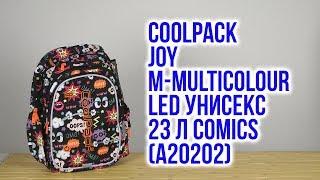 Розпакування CoolPack M Joy-multicolour LED унісекс 41 x 29 x 20 см 23 л Comics A20202