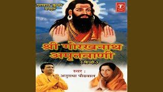 Shri Gorakhnath Chalisa