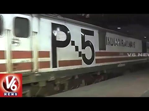 Spain's Talgo Train Trial Run Fails On Delhi-Mumbai Route | V6 News