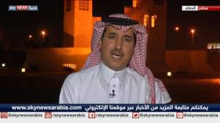 السعودية.. افتتاح مركز الملك عبد العزيز الثقافي العالمي