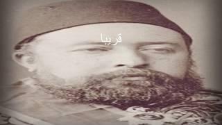 بني شهر يطردون الاتراك والوالي العثماني من الجنوب قريبا فيلم وثائقي معركة شعار Youtube