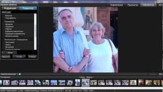 Подготовка фотографии без знания фотошопа