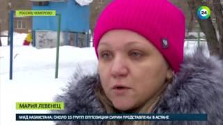 В Кемерово роженица ждала медиков три часа - МИР24(В Кемерово «скорая помощь» 3 часа ехала к рожающей женщине. В результате она родила без помощи медиков, сооб..., 2017-01-23T13:44:37.000Z)