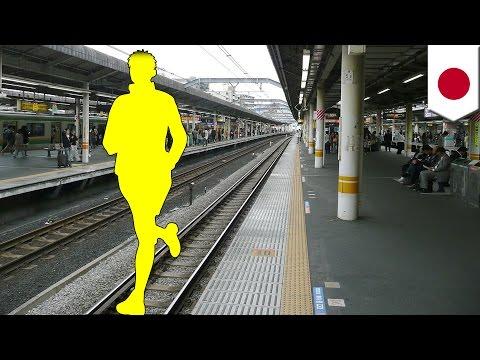 男が線路に飛び降り逃走 電車が一時運休