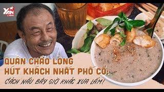 Cháo lòng 20 năm tuổi ở phố cổ Hà Nội: Nấu bằng nước xương.