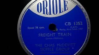 The Chas McDevitt Skiffle Group & Nancy Whiskey (チャス・マックデヴィット・スキッフル・グループ& ナンシー・ウィスキー)♪Freight Train♪