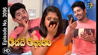Aadade Aadharam   17th June 2019   Full Episode No 3096   ETV Telugu