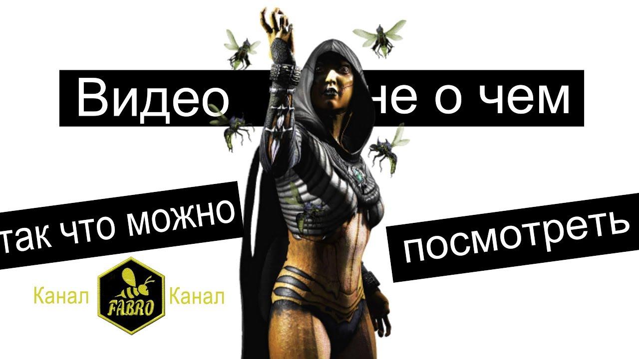 Видео не о чем))) Так что можно не смотреть)))