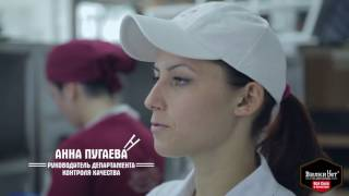 "Франшиза кафе ""ВилкиНет"""