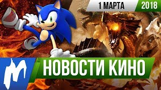 ❗ Игромания! НОВОСТИ КИНО, 1 марта (Бэтгёрл, 451 градус по Фаренгейту, Dungeons & Dragons, Зорро)