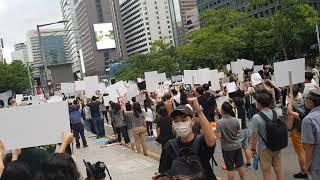 2020.7.25 조세저항 국민운동