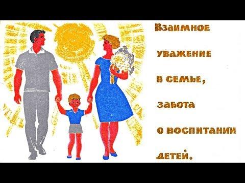 Гоблин - Про выбор жены
