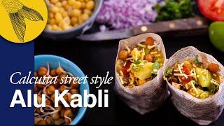 Aloo Kabli—Kolkata-style aloo chaat—quick, easy boiled potato snack—Kolkata street food