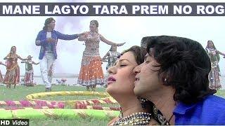 Mane Lagyo Tara Prem No Rog - Patan Thi Pakistan Film Song - Vikram Thakor | Pranjal Bhatt