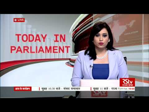 Today in Parliament News Bulletin | Feb 09, 2018 (10:45 am)